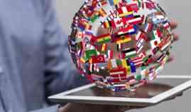 Formación homologada Curso Superior Universitario en Gestión Aduanera del Comercio Internacional (Curso Baremable en Oposiciones de la Administración Pública)